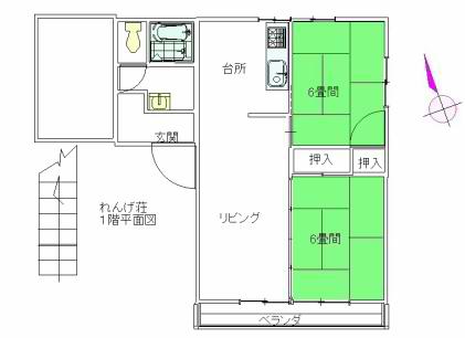 れんげ荘「間取り図」